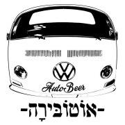 autobeer