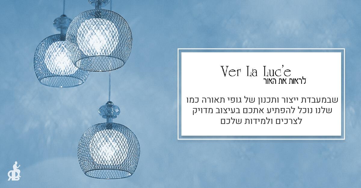 Ver La Luce_9