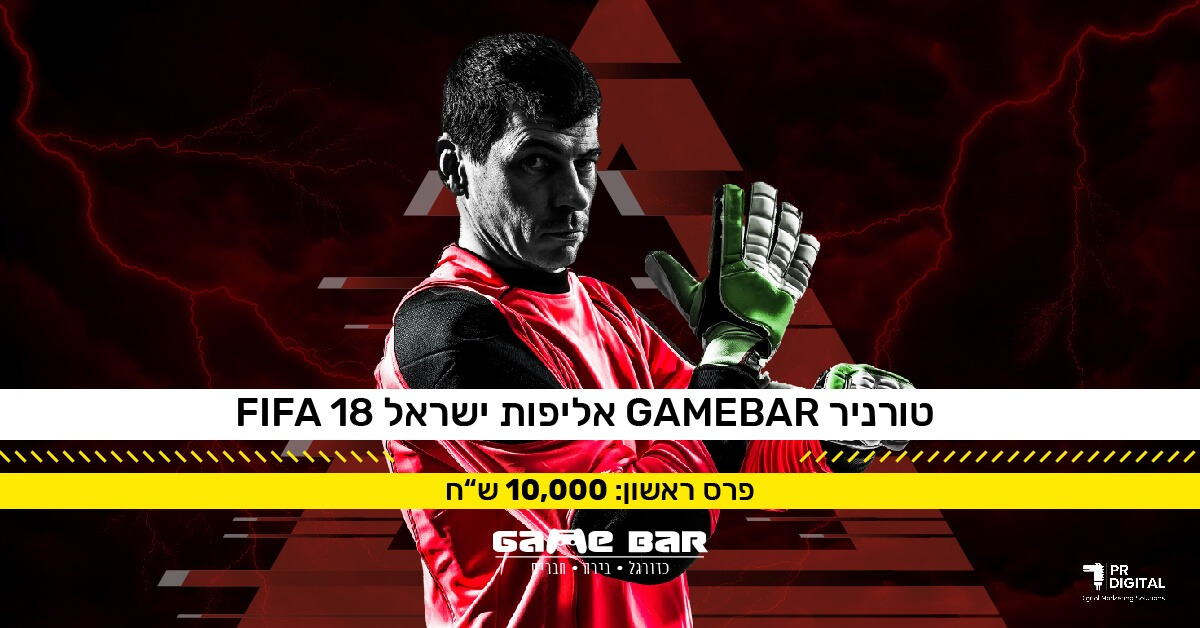 gamebar-tournament_3