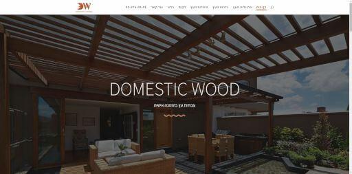 domesticwood512