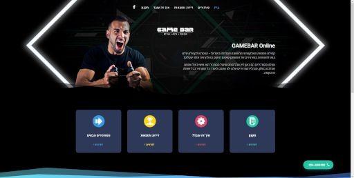 gamebar512